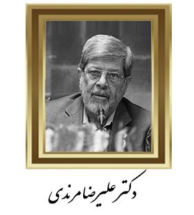 دکتر علیرضا مرندی