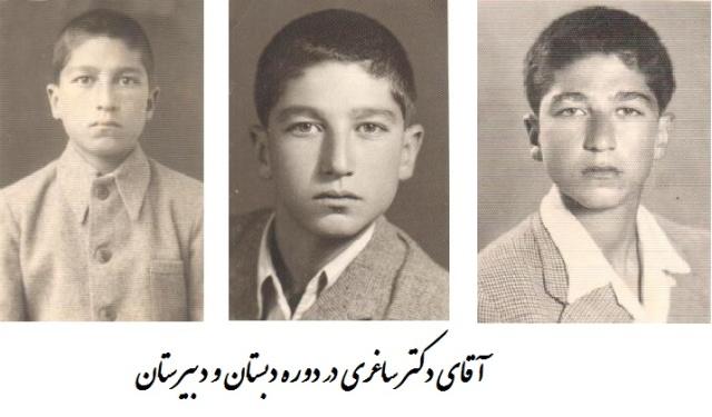 دکتر محسن ساغری