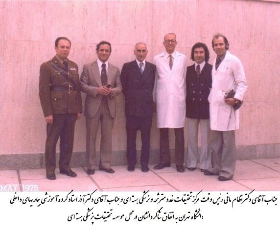 جناب آقای دکترمافی و جناب آقای دکترآذر به اتفاق شاگردان