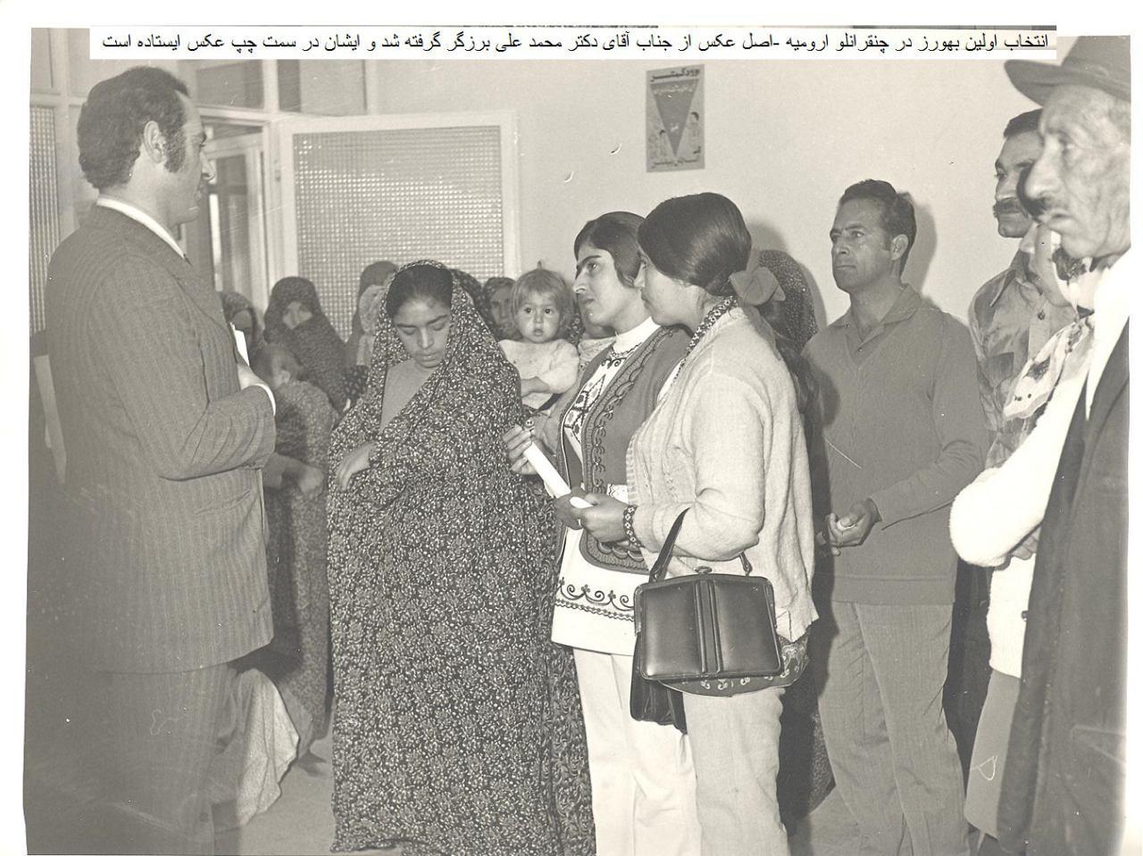 انتخاب اولین بهورز زن در چنقرانلو، ارومیه