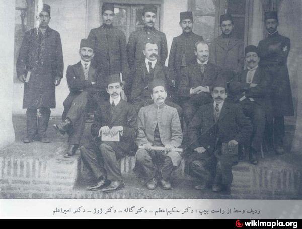 بیمارستان دامپزشکی شرق تهران