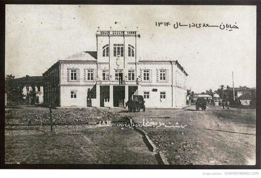 بیمارستان شهرداری رشت