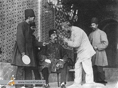 دندانپزشک مخصوص ناصرالدین شاه